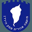 לוגו מועצה א. עמק הירדן