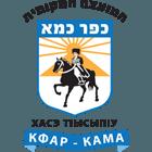 לוגו כפר קמא