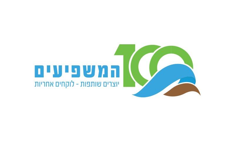 100 משפיעים לוגו